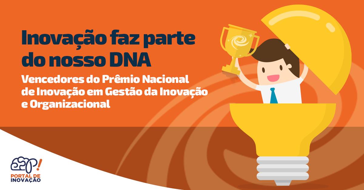 Topos Informática conquista Prêmio Nacional de Inovação